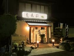 夜の亀寿司